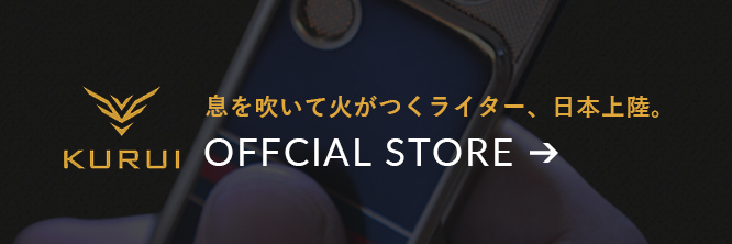 KURUI Official Site