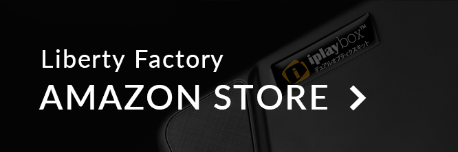 LIBERTY FACTORY Amazon store